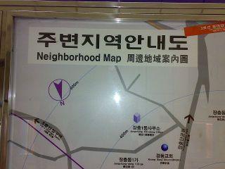 Seoul_subway2_2