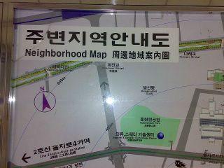 Seoul_subway3