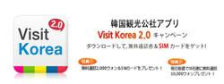 Visitkorea_2